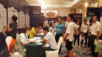 海南大旅游业人才专场招聘会在三亚举办