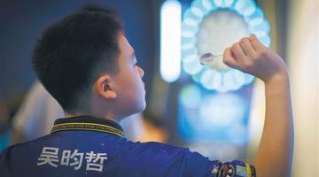 全国中小学生飞镖集训暨锦标赛举行