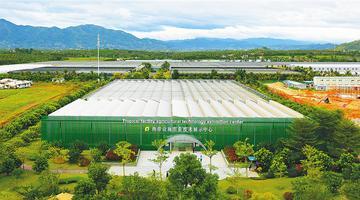 陵水:探索新兴产业发展 调整县域产业结构