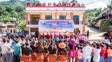 海南三亚最偏远村庄抱安村开通公交