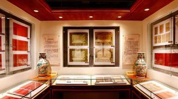 海口私人票证博物馆承载历史变迁