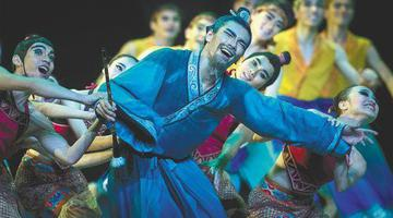 《东坡海南》将参加上海国际艺术节
