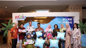 海南国际旅游岛推介会在印尼雅加达举行
