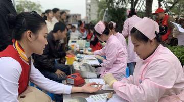 @市民 海口新增日月广场献血点