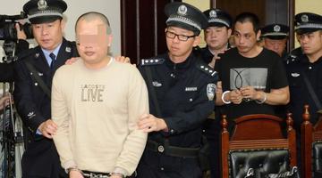 海南史上最大制毒案件5名罪犯二审