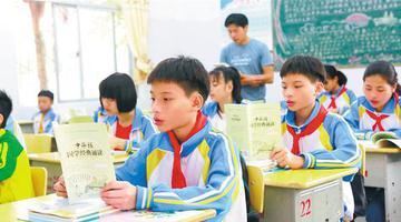 儋州市新州镇英均小学贫困生回校