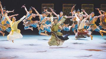 《东坡海南》亮相中国艺术节