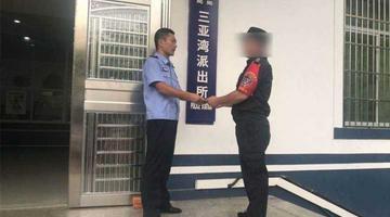偷窃酒店洗护用品 两名男子被行拘15日