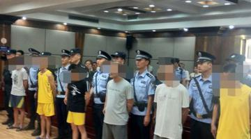 海口集中宣判4起涉恶犯罪案件