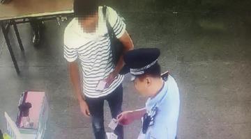 """""""老赖""""冒用他人身份证被拘10日"""