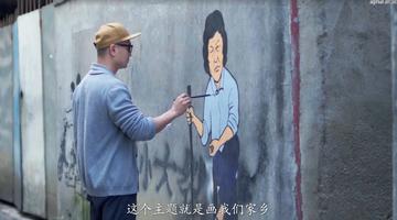 """海南新春有心意:""""南""""嘀岛民"""