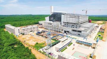 儋州市生活垃圾焚烧发电厂即将竣工