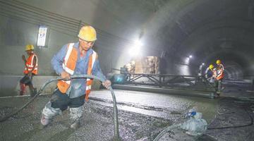 五指山特长隧道加快施工