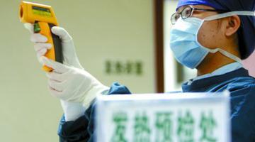 儋州25家医疗机构设有发热门诊