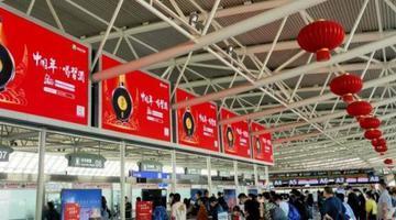 三亚机场客流高峰 T2航站楼恢复使用