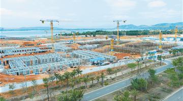 陵水黎安试验区建设加速推进