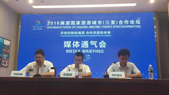 2018澜湄国家旅游城市合作论坛将于11月22日在三亚开幕