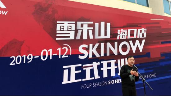 雪乐山运营总监卢浩向大家推荐滑雪项目