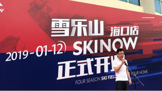 雪乐山滑雪连锁机构CEO陈剑致辞