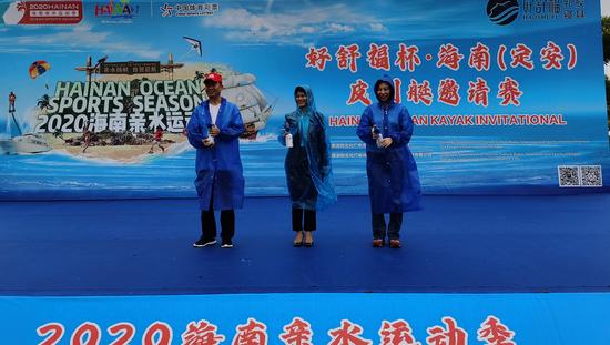 |2020亲水运动季定安皮划艇邀请赛开赛 40名水上运动爱好者展开角逐