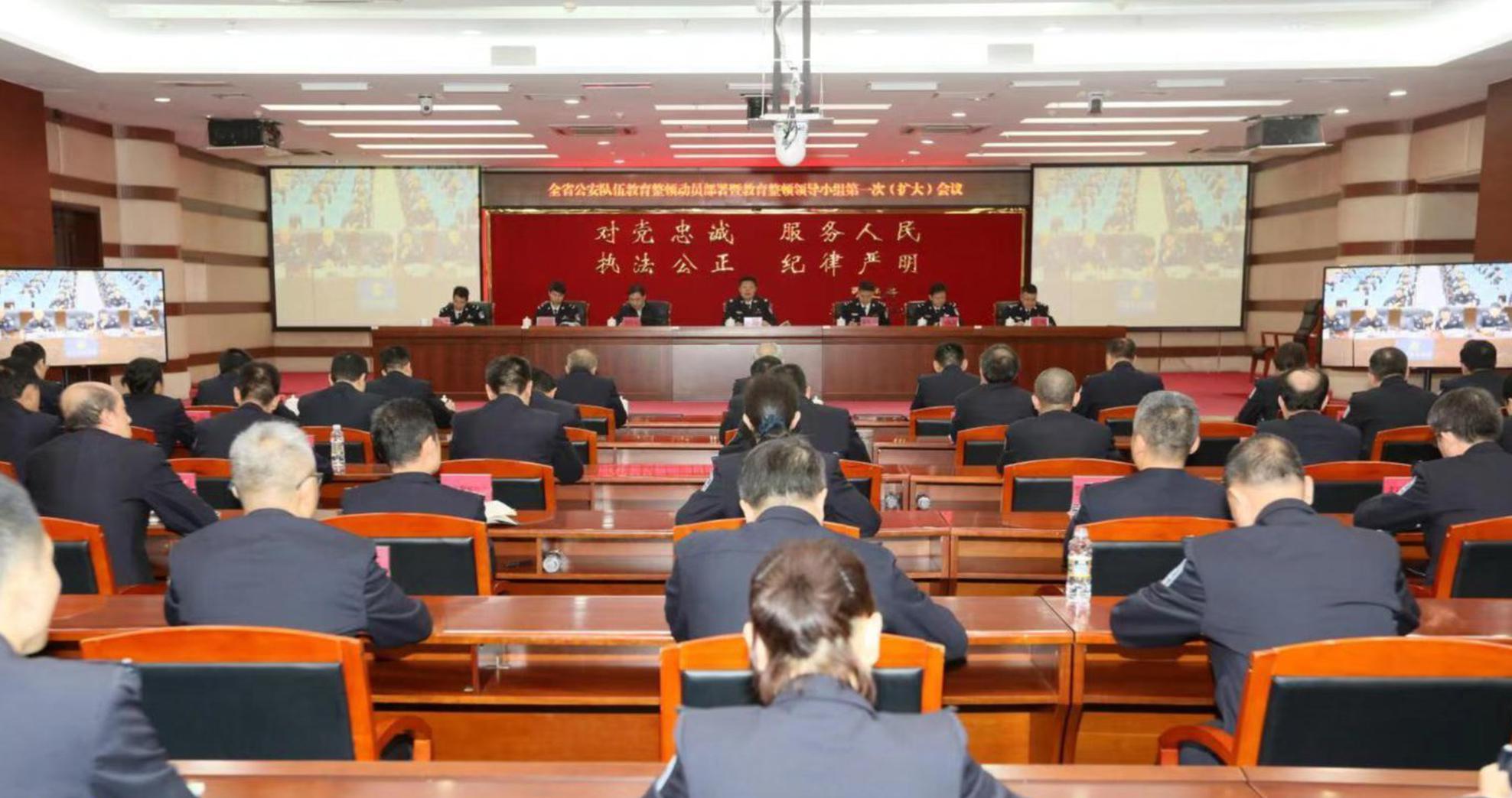 从即日起至10月,海南全省公安机关全面开展教育整顿工作