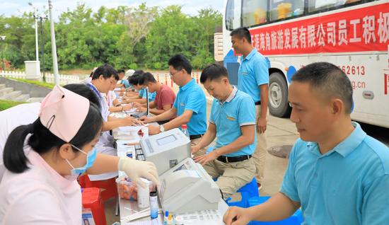 天涯海角游览区积极组织员工无偿献血