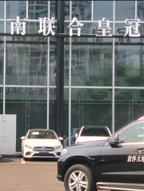 """海口奔驰车主被4s店收取""""金融服务费"""""""