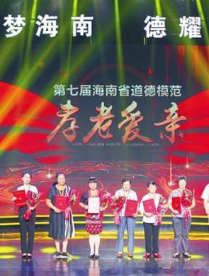 海南省表彰53名道德模范