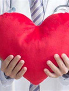 海南省人民医院接受社会爱心捐赠公告