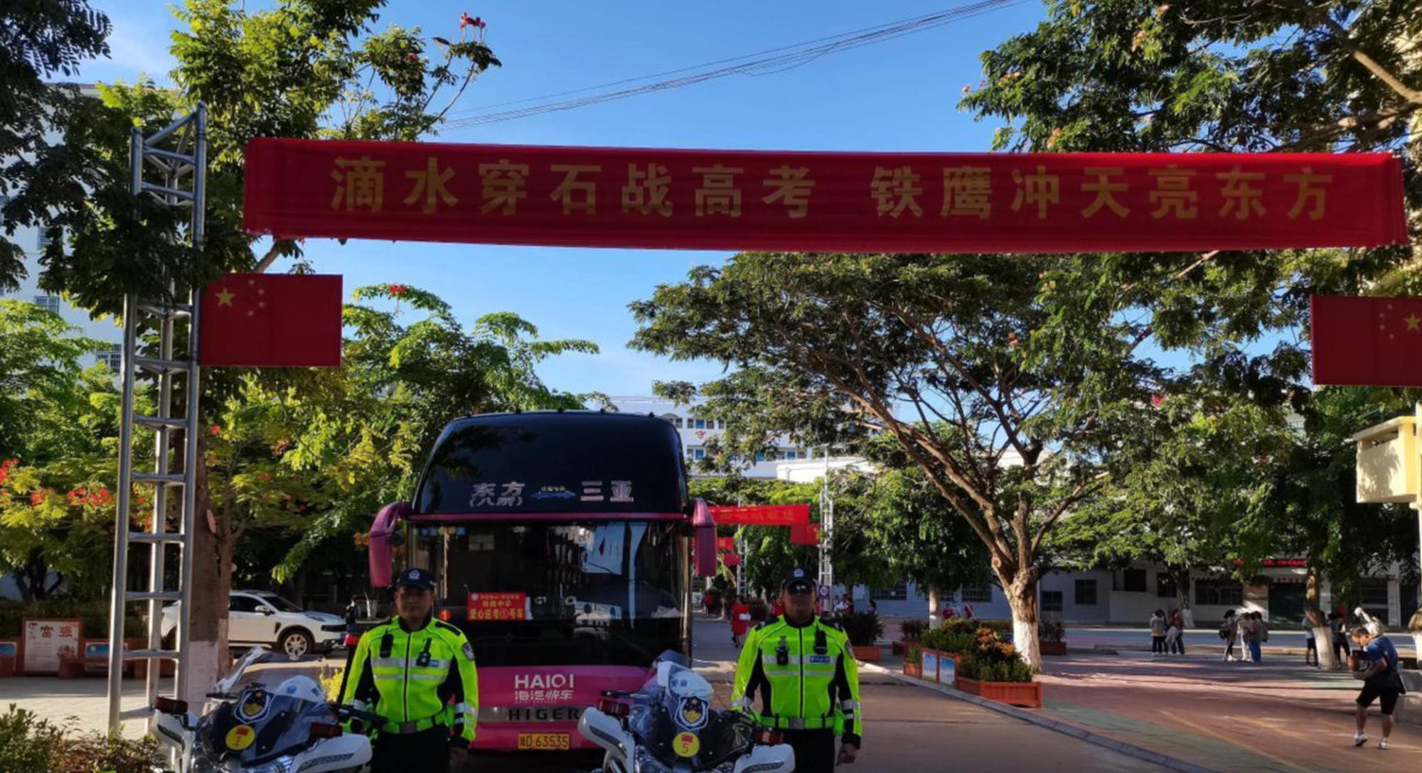东方交警顺利完成2020年高考安保工作
