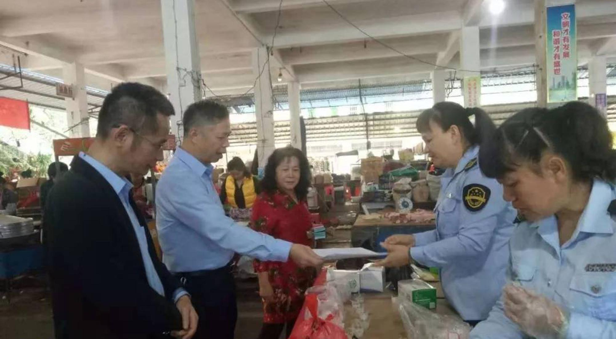 屯昌县市场监督管理局开展春节前市场安全专项整治行动