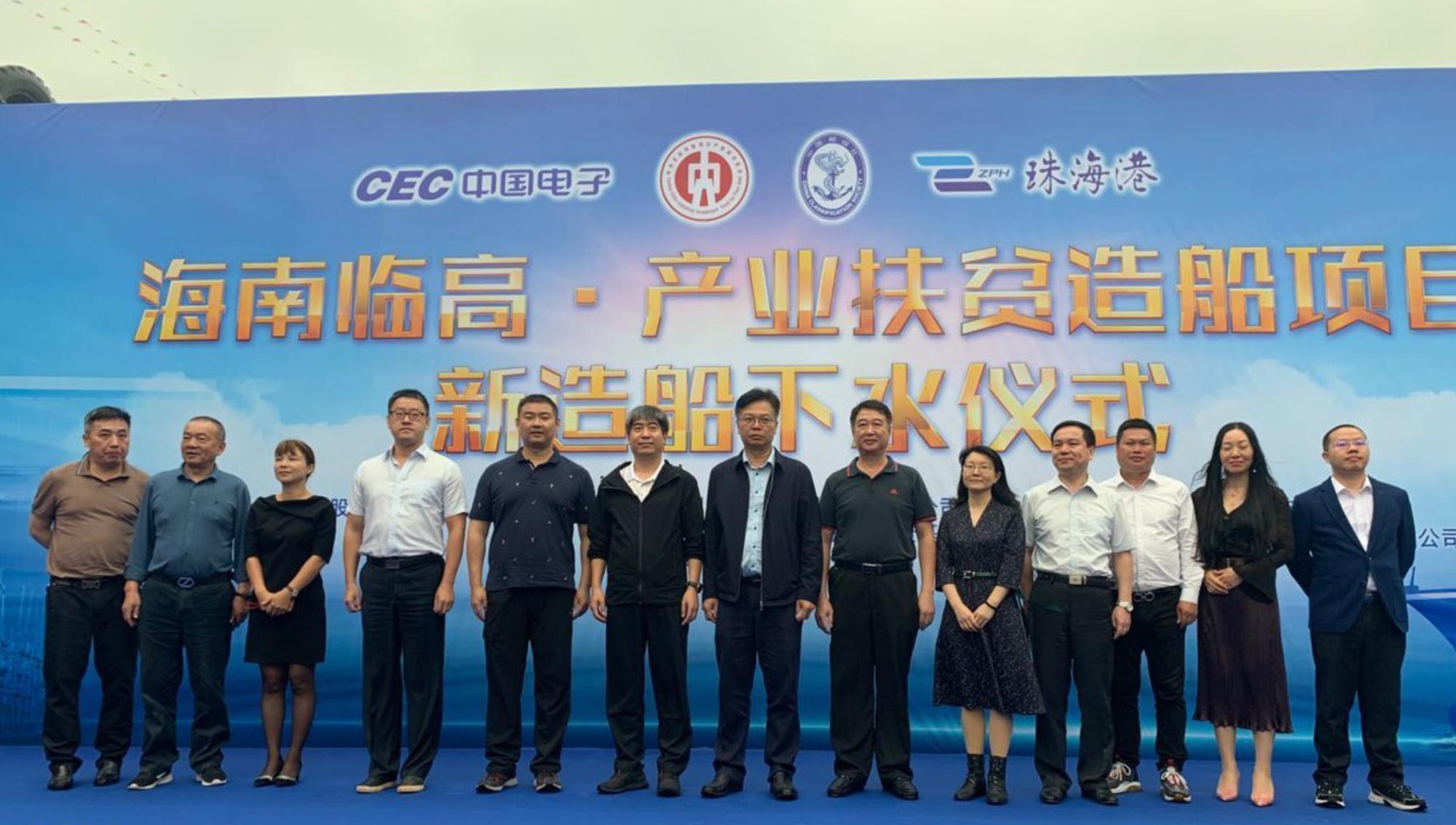 投资1.6亿元!临高产业扶贫造船项目首艘新造船顺利下水