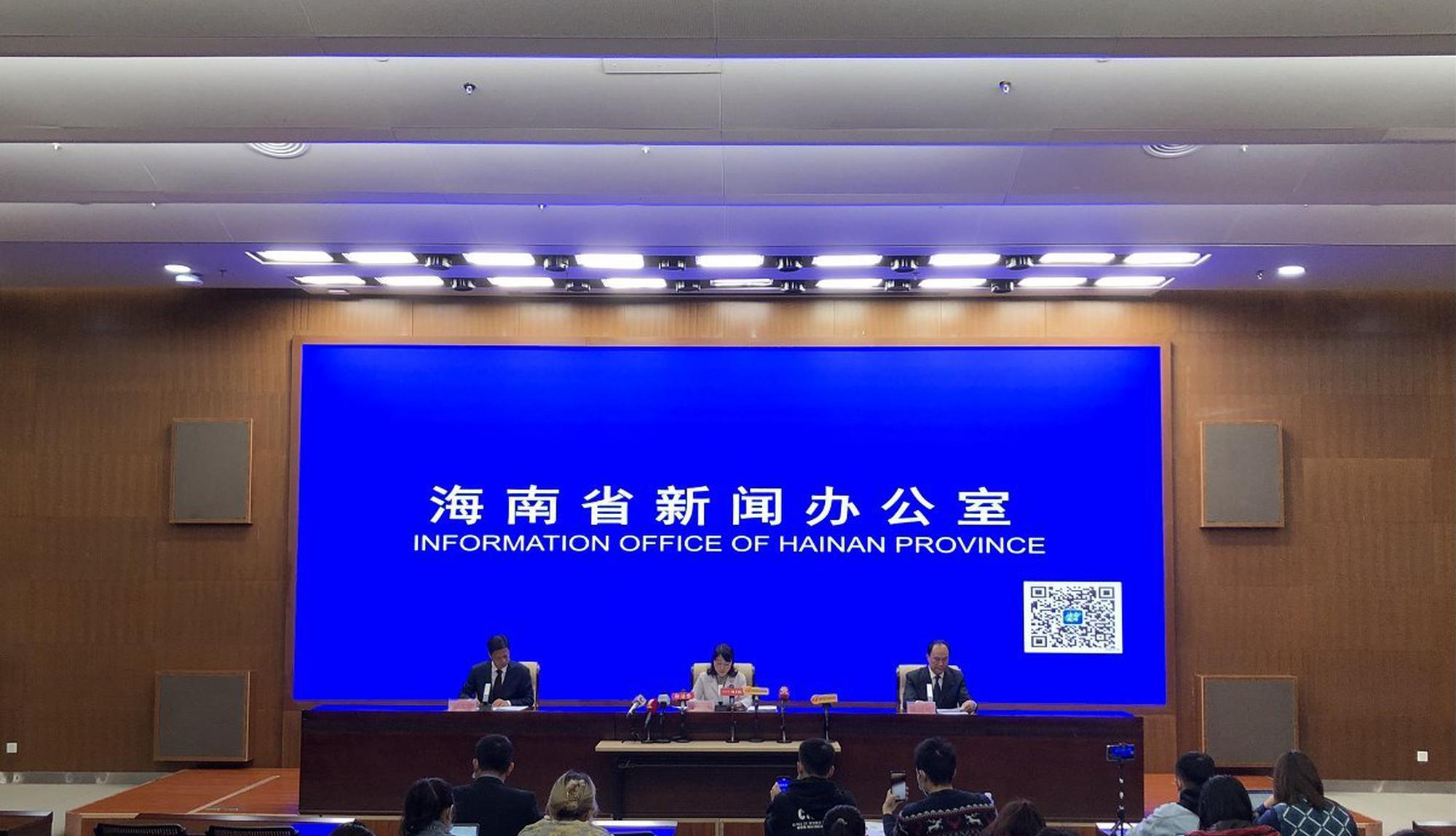 2020年海南全省地区生产总值5532.39亿元