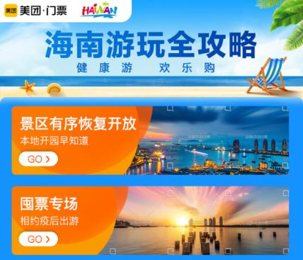 http://www.shangoudaohang.com/yejie/305359.html