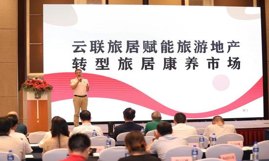 云联旅居科技有限公司董事长、中国旅居康养地产专委会执行主任曾晓成
