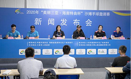 赛事组委会举行第二次新闻发布会 封烁摄