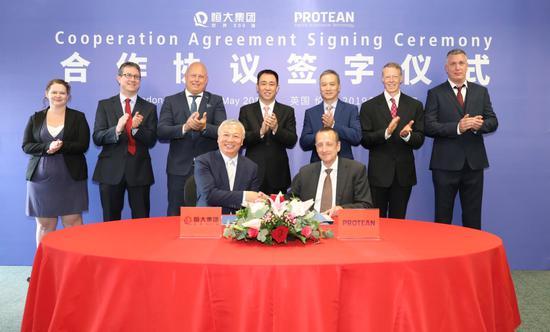 恒大与Protean合作协议签字仪式现场