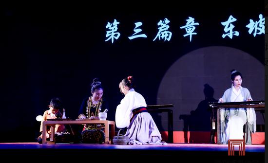 葭月之夜•欢乐小阳春—海南省博物馆文创之夜