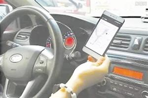 网约车让市民出行更方便。