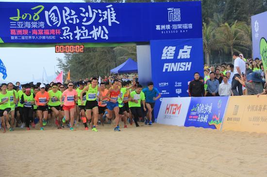 """2018三亚海棠湾""""葛洲坝·海棠福湾杯"""" 国际沙滩马拉松"""