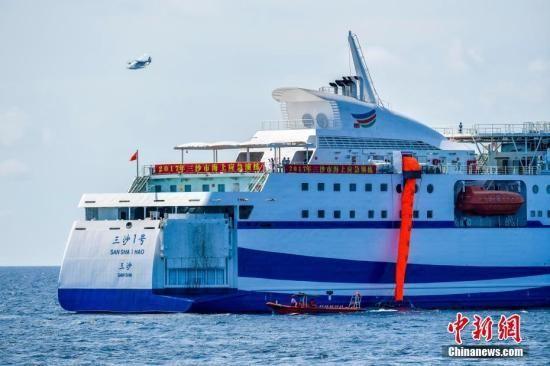 资料图:三沙市海上应急演练。 中新社记者 骆云飞 摄