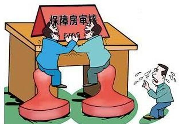海口有人卖保障房可拿房产证?回应:保障房不得倒卖