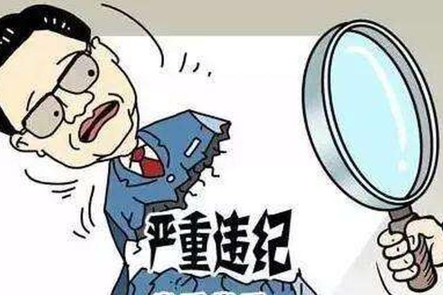 小官巨贪!海口龙华区城管局原局长受贿逾千万受审
