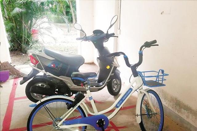"""琼海街头:共享单车竟能如此""""享用""""?"""