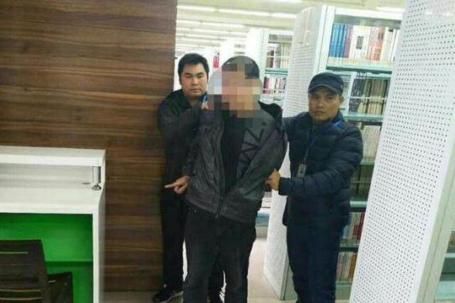 男子在省图书馆盗窃6部手机被抓 顺藤摸瓜抓获销赃人
