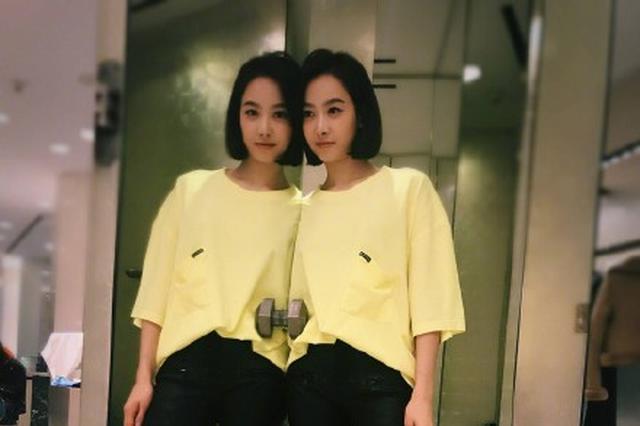 宋茜称自己镜像为双胞胎姐妹 网友:姐妹俩都很美