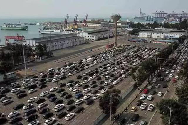 海口多部门联动 三大港口7天全力运送8.2万车辆过海