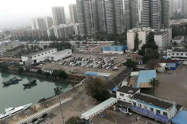 海口三港恢复通航 建议旅客今日14:30前不要前往港口