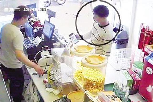 女子手机丢失微信里的钱被花光 海口警方立案调查