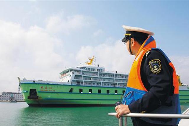 海口湛江联动 将共建琼州海峡两岸应急危机处理机制